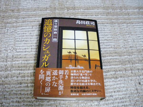 Shinshindou01